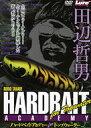ハードベイトアカデミー for トップウォーター/DVD/C-0875