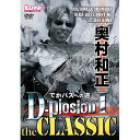 D-Plosion 〓 邦画 NGB-121