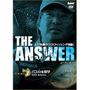 THE ANSWER Game1:バスの生態学 邦画 NGB-155