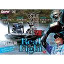 内外出版社 黒帯13 Real Fight シーズン2 上巻 今江克隆 2月上旬以降発売予定