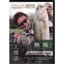 魚旅Vol.1 邦画 NGB-344