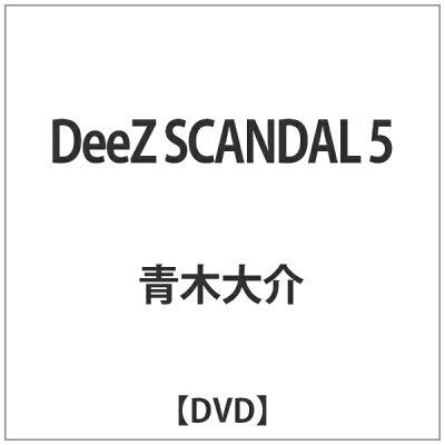 DeeZ SCANDAL 5 邦画 NGB-381
