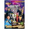 ルアーマガジン・ザ・ムービーDX Vol.31 陸王2019 シーズンバトル01春・初夏編/DVD/NGB-587