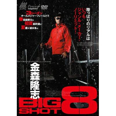 BIG SHOT8 邦画 NGB-599