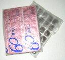 さんみ 冷凍 赤虫 60キューブ  50g(30キューブ)×20枚