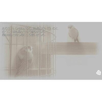 死神と少女/Vita/VLJS08025