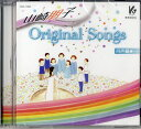 CD 山崎朋子 Original Songs 同声編 CDヤマザキトモコオリジナルソングスドウセイヘン