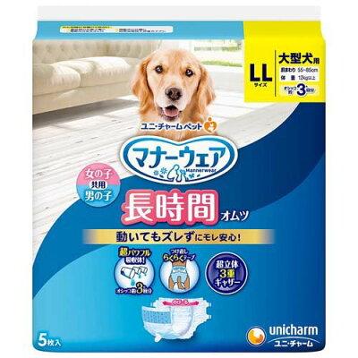 マナーウェア ペット用紙オムツ LLサイズ(5枚入)
