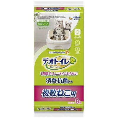 デオトイレ 複数ねこ用 消臭・抗菌シート(8枚入)