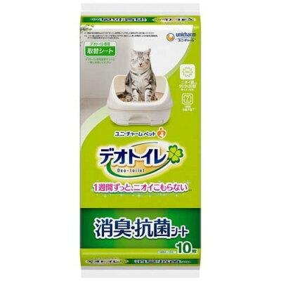 デオトイレ 消臭・抗菌シート(10枚入)
