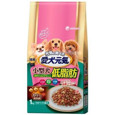 愛犬元気 小型犬 低脂肪 ささみ・緑黄色野菜・小魚入り(1kg)