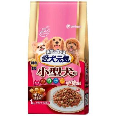 愛犬元気 小型犬用 ささみ・ビーフ・緑黄色野菜・小魚・チーズ入り(1kg)