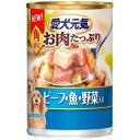 愛犬元気 お肉たっぷり 角切り ビーフ・魚・野菜入り(375g)