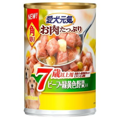 愛犬元気 お肉たっぷり 7歳以上用 角切りビーフ・緑黄色野菜入り(375g)