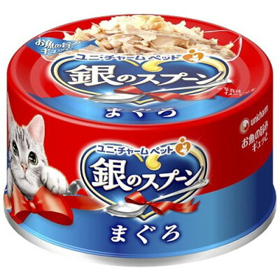 銀のスプーン 缶 まぐろ(70g)