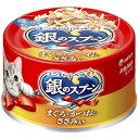 銀のスプーン 缶 まぐろ・かつおにささみ入り(70g)