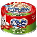 銀のスプーン 缶 まぐろ・かつおにかつお節入り(70g)