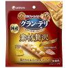 ユニ・チャーム グランデリ 素材贅沢バー 鶏ささみそのままチーズ 45g