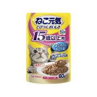 ねこ元気 総合栄養食 パウチ 15歳以上用 まぐろ入りかつお(60g)
