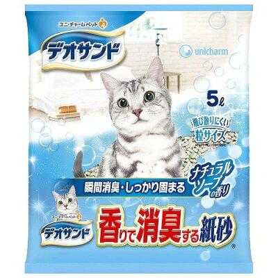 デオサンド 香りで消臭する紙砂 ナチュラルソープの香り(5L)