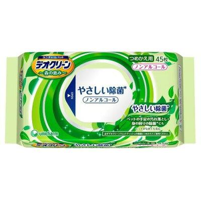 デオクリーン ウェットティッシュ やさしい除菌 つめかえ用(45枚入)