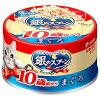 ユニチャーム 銀のスプーン缶 10歳用 まぐろ 70g