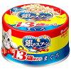 ユニチャーム 銀のスプーン缶 13歳用 まぐろ 70g