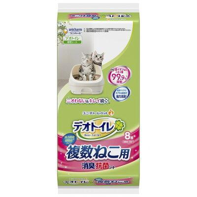 デオトイレ 1週間消臭・抗菌デオトイレ 複数ねこ用消臭・抗菌シート 8枚×12袋 (ケース販売)