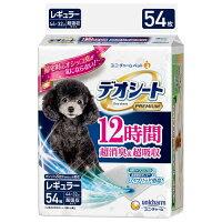 デオシート Premium 12時間超消臭&超吸収 レギュラー(54枚入)