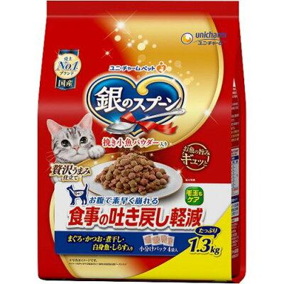 銀のスプーン 贅沢うまみ仕立て 食事の吐き戻し軽減フード お魚づくし(1.3kg)