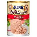 愛犬元気 缶 ビーフ入り(375g)