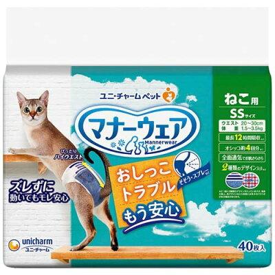 マナーウェア ねこ用 猫用おむつ SSサイズ(40枚入)