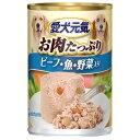 愛犬元気 缶 ビーフ・魚・野菜入り(375g)