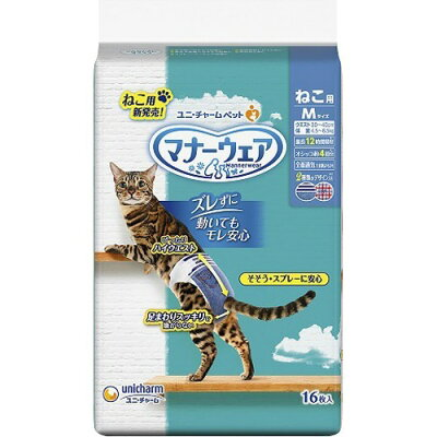 マナーウェア ねこ用 猫用おむつ Mサイズ(16枚入)