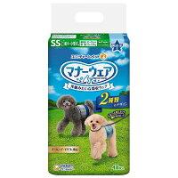 マナーウェア 男の子用 SSサイズ 超小~小型犬用(48枚入り)
