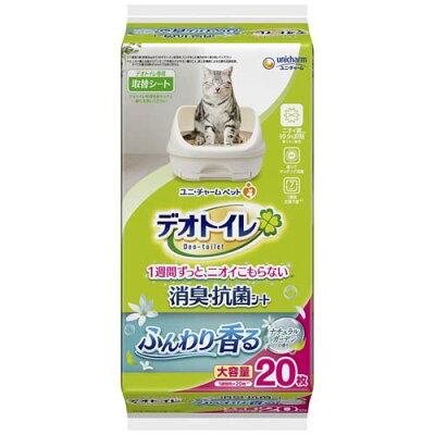 デオトイレ ふんわり香る消臭・抗菌シート ナチュラルガーデンの香り(20枚入)