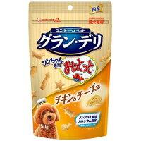 グラン・デリ ワンちゃん専用おっとっと チキン&チーズ味(50g)
