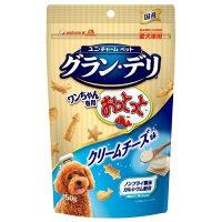 グラン・デリ ワンちゃん専用おっとっと クリームチーズ味(50g)