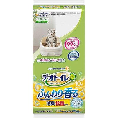 デオトイレ ふんわり香る消臭・抗菌シート ナチュラルソープの香り(10枚入)