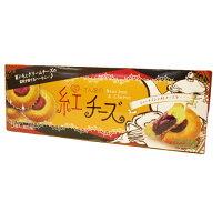 沖縄農園 紅チーズ 5個
