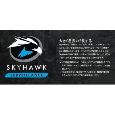 ST4000VX007 シーゲイト SkyHawk HDDシリーズ 3.5inch SATA 6Gb/s 4TB 5900rpm 128MB 4Kセクター