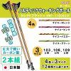 naitoナイト工芸 カーボン ノルディックウォーキングポール セレクトフラッシュ NWP-11690803F 103cmケイコーピンク