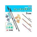 naito ナイト工芸 アルミ 伸縮式ウォーキングポール ウォーキング16レバー NWP-2161601