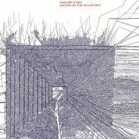 海の伝説-私/CD/ABCJ-451