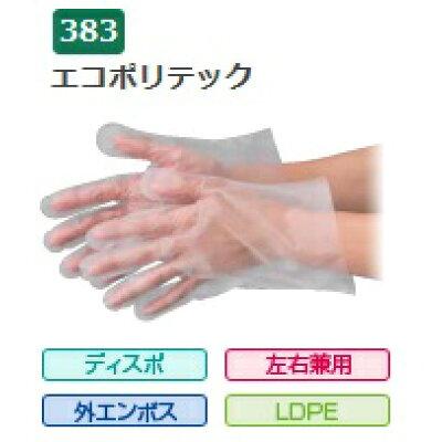 エブノ ポリエチレン手袋 No.383 S 半透明 100枚×60箱 エコポリテック 箱入