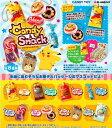 ポケモン Candy&Snack マスコット BOX