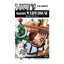 ムーミン MOOMIN WARM HOUSE ぬくぬく冬ごもり BOX