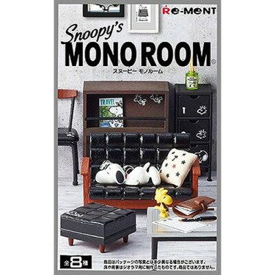 スヌーピー モノルーム(1BOX(8コ入))