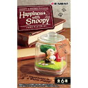 SNOOPY & FRIENDS Terrarium Happiness with Snoopy