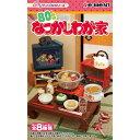 ぷちサンプル 80'S なつかしわが家(1BOX)